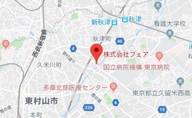 株式会社フェア周辺Googleマップ